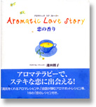 Aromatic Love Story